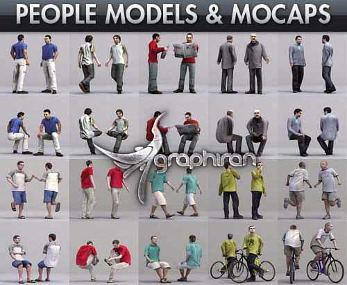 مجموعه عظیم مدل های آماده انسان و اطلاعات حرکتی اعضای بدن محصول شرکت AXYZ