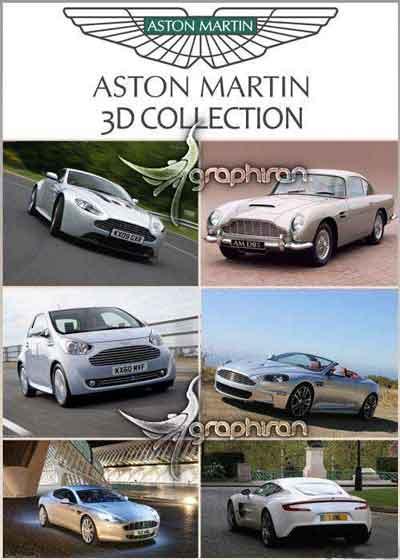مجموعه مدل های آماده 3 بعدی ماشین های Aston Martin