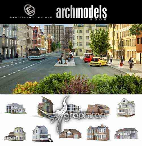● مجموعه مدل های 3 بعدی آماده خانه ، آپارتمان و برج