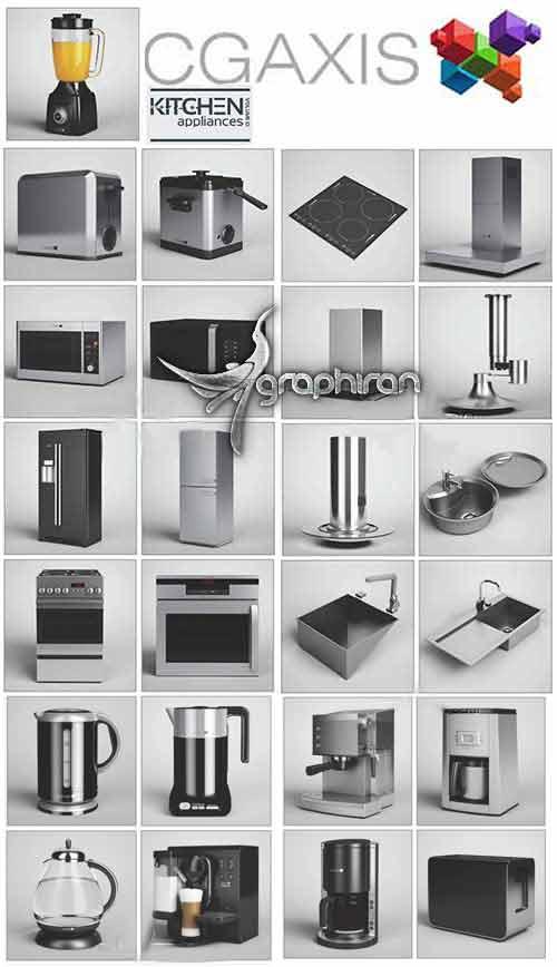 مجموعه مدل های آماده لوازم آشپزخانه