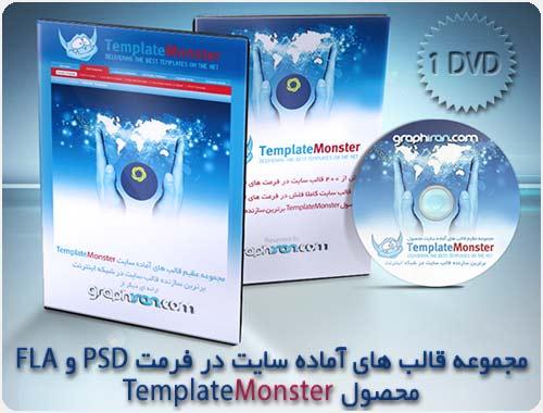 قالب های لایه باز سایت TemplteMonster