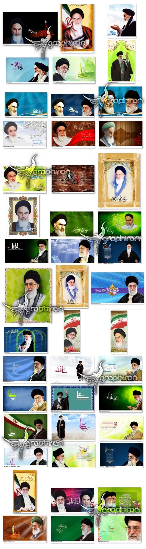 خرید بنر و پوستر امام خمینی (ره) و مقام رهبری
