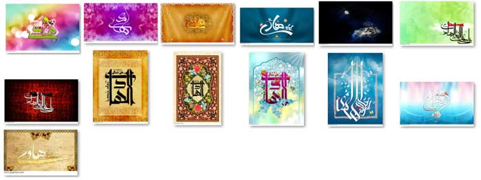 بنر و پوستر امام هادی (ع)