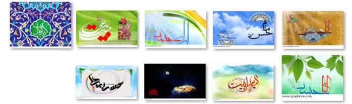 بنر و پوستر امام حسن (ع)