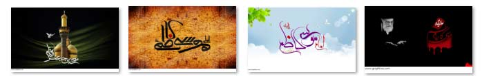 بنر و پوستر امام کاظم (ع)