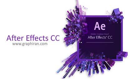 خرید پستی After Effects CC