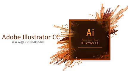 خرید پستی Illustrator CC