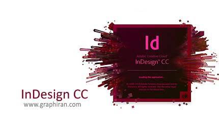 خرید پستی InDesign CC