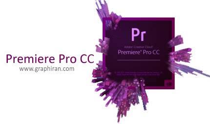خرید پستی Adobe Premiere CC