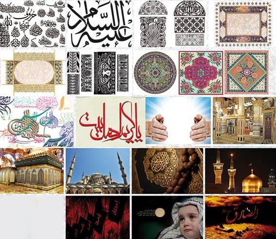خرید پستی گنجینه طراحی آثار اسلامی