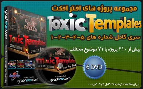 خرید پروژه های افتر افکت Toxic Templates