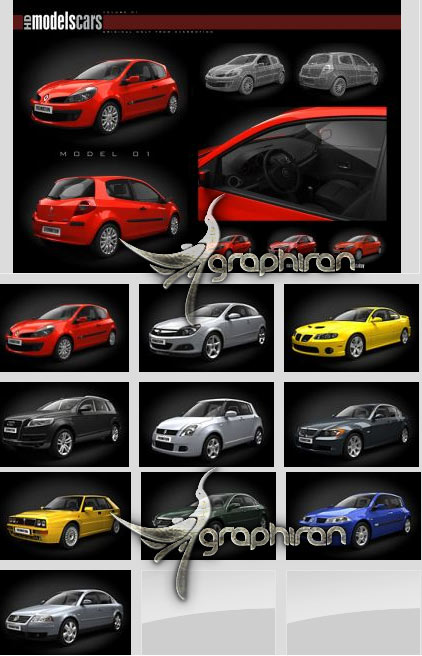 خرید HDModels Cars vol. 1