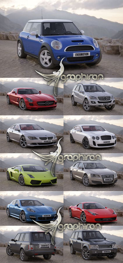 خرید HDModels Cars vol. 5