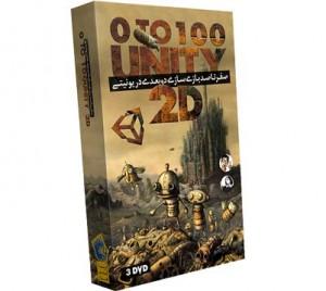 خرید آموزش صفر تا صد بازی سازی دو بعدی در Unity