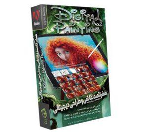 خرید پستی صفر تا صد آموزش فارسی دیجیتال پینتینگ – پک شماره ۲