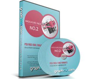 خرید بروشورهای تبلیغاتی لایه باز برای فتوشاپ و ایندیزاین – شماره ۲